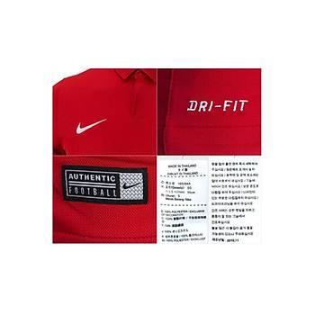 Nike Milli Takým Baskýlý Tiþört 725938 Kýrmýzý
