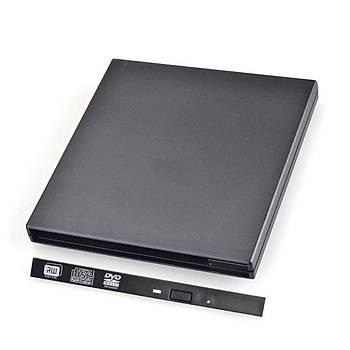 Bigboy BKDCS Super Slým 5.25 inch Harici Odd Usb Hdd/SSD Kasa