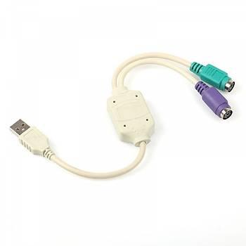 Dark DK-CB-USB2PS2 USB 2.0 to  2 x PS/2 Erkek-Diþi Dönüþtürücü Beyaz Adaptör