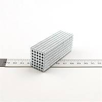 4x2 mm Yuvarlak Güçlü Neodyum Mýknatýs (Çap 4 mm Kalýnlýk 2 mm)