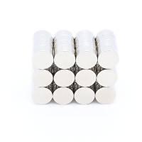 10x5 mm Yuvarlak Güçlü Neodyum Mýknatýs (Çap 10 mm Kalýnlýk 5 mm)