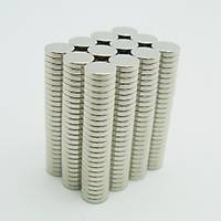 5x1 mm Yuvarlak Güçlü Neodyum Mýknatýs (Çap 5 mm Kalýnlýk 1 mm)