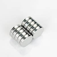 20x5 mm Yuvarlak Güçlü Neodyum Mýknatýs (Çap 20 mm Kalýnlýk 5 mm)