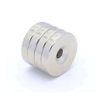 25x5 mm (10/5,5mm) Havþalý Delikli Neodyum Mýknatýs Metrik 10/5,5