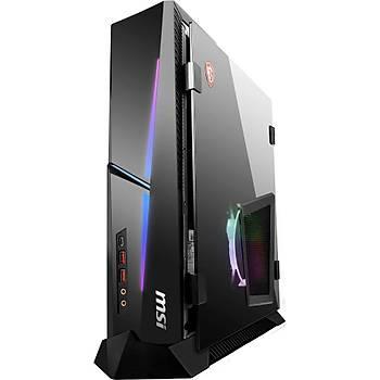 MSI MEG TRIDENT X 10SE-851EU i9-10900K 32GB 2TB SSD 2TB HDD 8GB RTX2080 SUPER Windows 10 Home