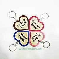 Gönlümün Efendisi Kalpli Anahtarlýk 5 Li Paket