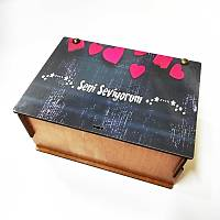 Hediye Kutusu - Seni Seviyorum