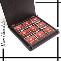 Baskýlý Çikolata Kutusu 03