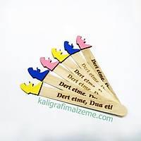Ahþap Ayraç 10'lu Paket Yazýlý - Dert Etme Dua Et