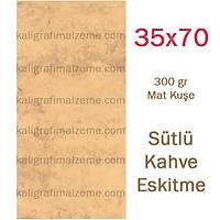 Sütlü Kahve Eskitme ( 10'lu paket )