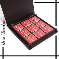 Baskýlý Çikolata Kutusu 08