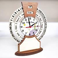 Takvimli Saat - Küçük Prens