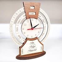 Takvimli Saat - Ceviz