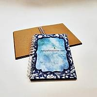 Ahþap Kaplama Defter - Vintage Mavi