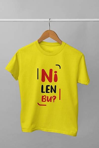 Ni Len Bu?(Üniseks Çocuk Tiþörtü)