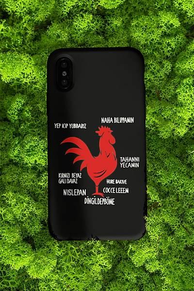 Denizli Horozu(Telefon Kýlýfý)