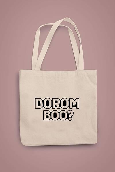 Dorom Boo?  (Gabardin Bez Çanta)