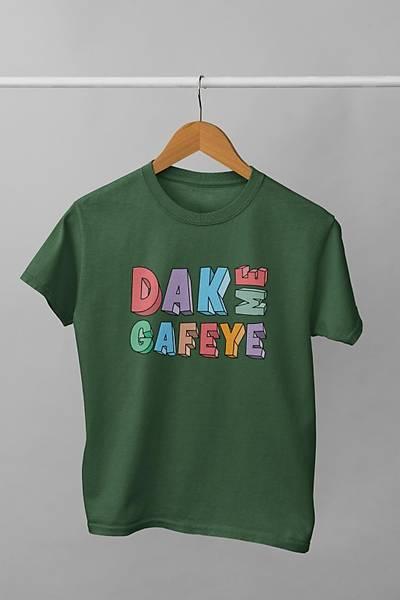 Dakme Gafeye (Üniseks Çocuk Tiþört Haki 10-11 Yaþ Adet)