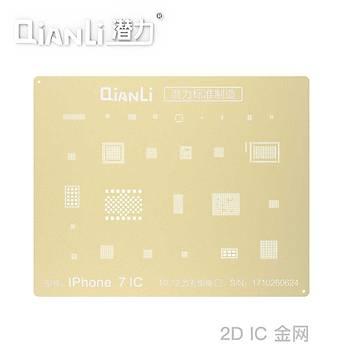 Qianli A10 3D Kalýp