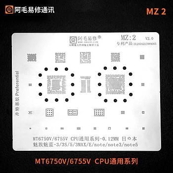 Amaoe MZ 2 Meizu / MT6750V - 6755V CPU / 3 / 3S / 5 / 3MAX / E / NOTE / NOTE3 / NOTE5