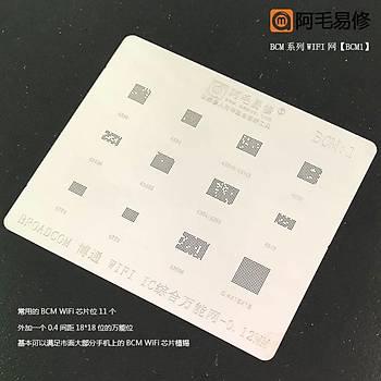 BCM 1 Broadcom WiFi ic