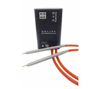Batarya Puntalama Makinesi