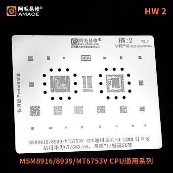 Amaoe HW 2 / MSM8916 / 8939 / MT6753V CPU / G7 / G8X / 5S / 7i / 5X