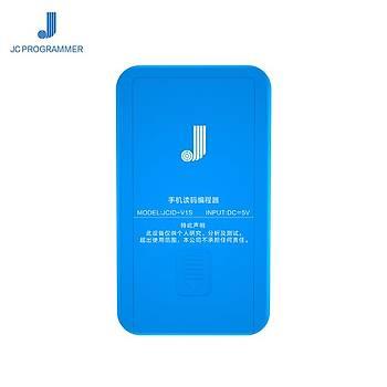 JC PRO 1000S V1S 5 in 1 Lcd Ekran / Batarya / Parmak Ýzi Veri Okuma ve Yazma / Face ÝD Aparatý (iPhone12 Face id Dahildir)
