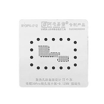 30Pro (RY3PX-012)