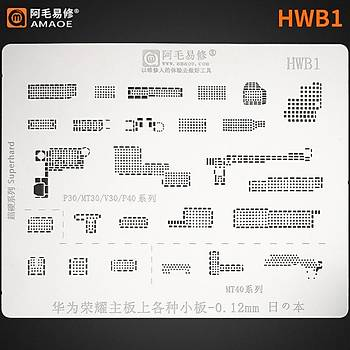 HWB 1 / P30 / MT30 / V30 / P40
