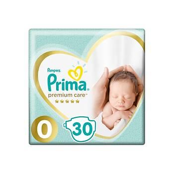 Prima 0 Numara Bebek Bezi 30 Adet
