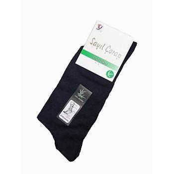Sayýl Erkek Bambu Çorap Yazlýk  40-45 Numara