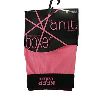 Anýt Erkek Modal Boxer 7 Renk Seçenekli Erkek Likralý Boxer 1266