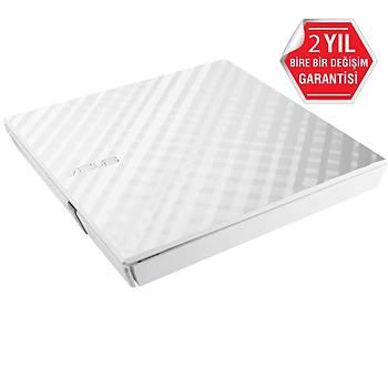 Asus SDRW-08D2S-U DVD-RW Beyaz Slim USB2.0 Harici