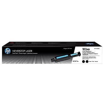HP 103AD Black Siyah 2.500 Sayfa X 2 Çiftli Neverstop Toner W1103AD