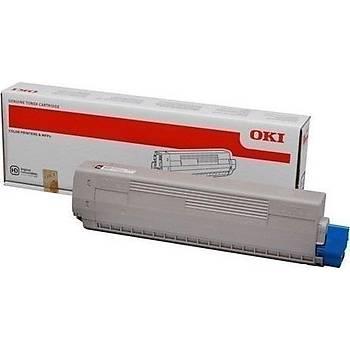 Oki C532-542 MC563-573 1.500 Sayfa Yellow Sarý Toner 46490405