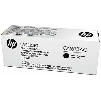 HP Q2612AC Black Siyah 2.000 Sayfa Toner Taahhütlü Proje Ürünü
