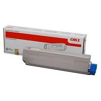 Oki C532-542 MC563-573 7bin Sayfa Black Siyah Toner 46490632