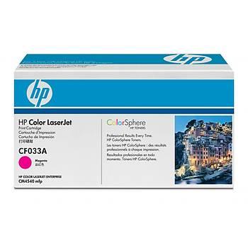 HP 646A Magenra Kýrmýzý 12.000 Sayfa Toner CF033A