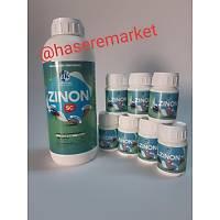 Zinon SC 10 Böcek İlacı [Evlerde Çiyan Türü Böcekleri İlaçlama İçin Tavsiye Edilir]