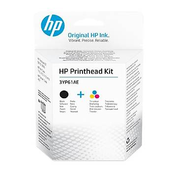 HP 5810-5820-115-315-319-415 Baský Kafasý 3YP61AE