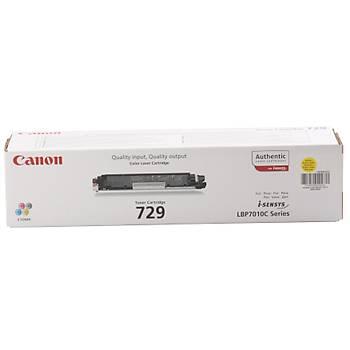 Canon CRG-729Y Yellow Sarý 1.000 Sayfa Toner LBP7010-7018