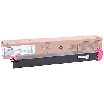 Sharp DX-25GTMA Magenta Kýrmýzý Orjinal Fotokopi Toneri DX-2500 7.000 Sayfa