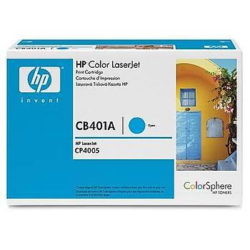 HP 642A Cyan Mavi 7.500 Sayfa Toner CB401A