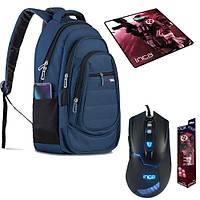 Classon BP-L205 Laptop Sýrt Çantasý+Oyuncu Mouse+Mouse Pad