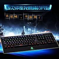 Sz Chijianzhe Mekanik Makrolu  Rgb li Gaming Oyuncu Klavye (Ýngilizce)