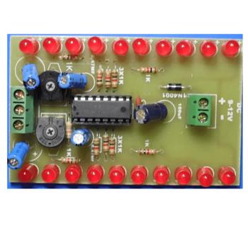 Stereo Vumetre (Monteli)
