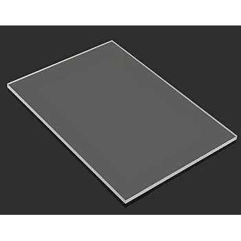 Pleksi Levha Þeffaf (Renksiz) 5mm Pleksiglass Her Boyutta