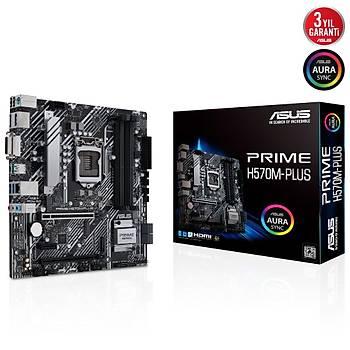 ASUS PRIME H570M-PLUS DDR4 4600(OC) mATX 1200p