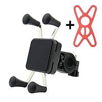 Motorsiklet Bisiklet Gidon Telefon GPS Tutucu Lastik Kavrama Hediyeli